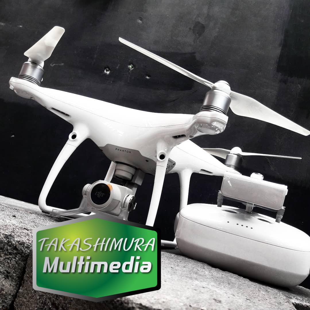 Sewa Drone Daerah Ungaran
